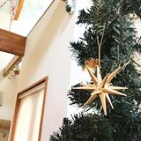 明日12月5日、吉田店は定休日。県央店は営業します。