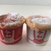 苺クリームと、生クリームのシフォンケーキ。令和仕様。