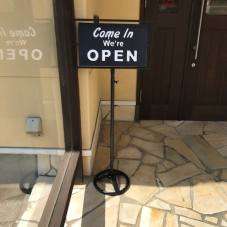 本日は県央店のみ営業しています。吉田店はお休みいただいています。