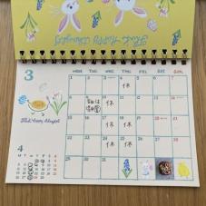 今日は3月4日(木)、定休日をいただいております。